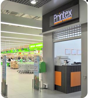 Printex полиграфия - оперативная полиграфия